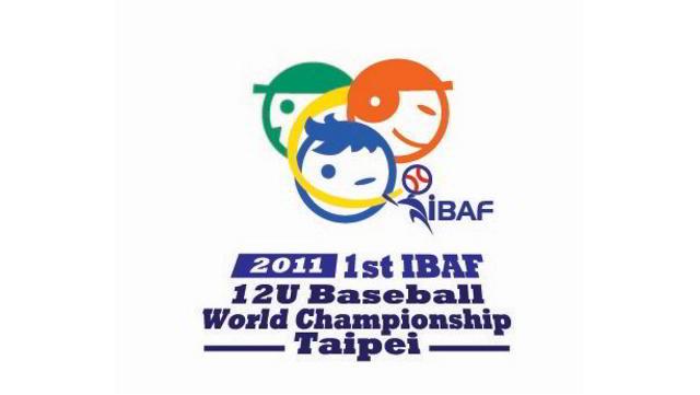 Logotipo del Primer Campeonato Mundial U12 de la IBAF, Taipei 2011