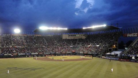 Foro Sol de la Ciudad de México