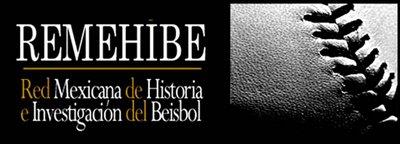 Red Mexicana de Historia e Investigación del Beisbol