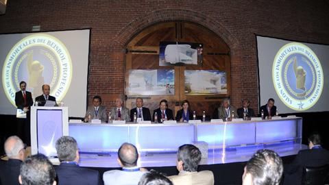 Presentación del Salón de los Inmortales del Beisbol Profesional