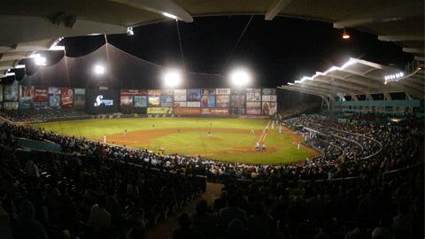 Estadio Francisco I. Madero de Saltillo