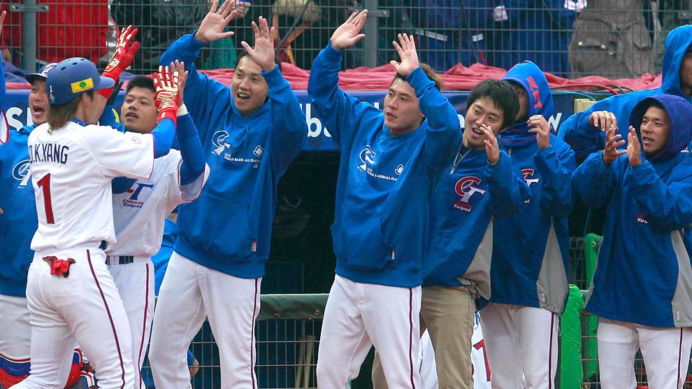 Felicitación de China Taipei en el Clásico Mundial